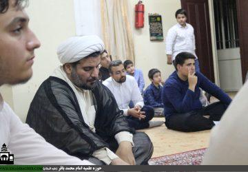 افتتاحیه اردوی علمی-زیارتی مشهد مقدس
