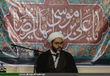 حجت الاسلام والمسلمین رضازاده(تبیین ساختار معاونت پژوهش)