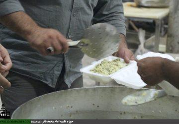 اردوی علمی زیارتی مشهد مقدس-حوزه علمیه امام محمد باقر(ع)