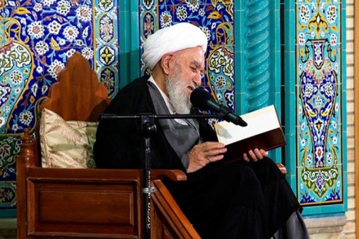 حوزه علمیه امام محمد باقر(علیه السلام)