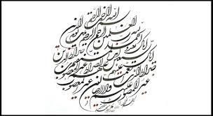 دارالقرآن حوزه علمیه امام محمد باقر