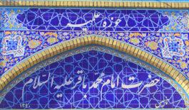 jafar-1100×300-1100×300-1100×300